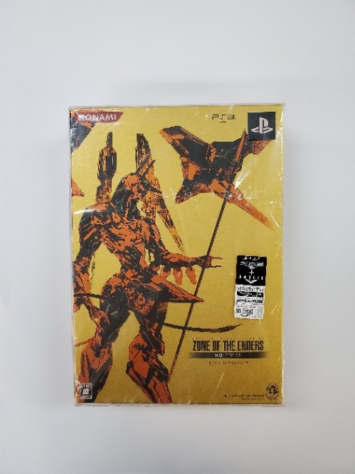 Zone of the Enders HD Collection Premium Edition (Japanese) (CIB)