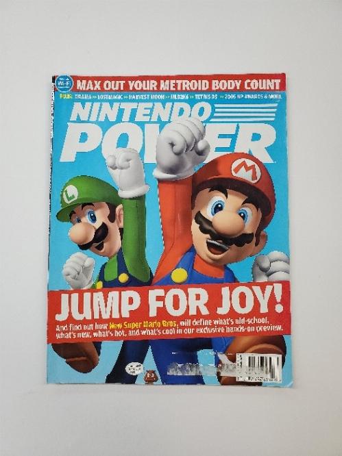 Nintendo Power Issue 203