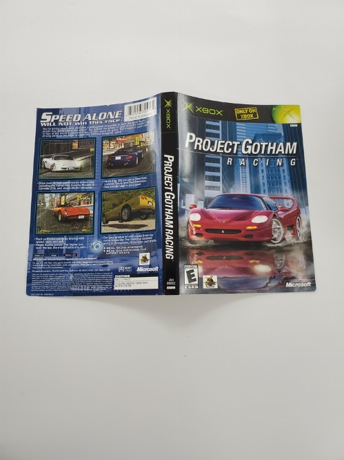 Project Gotham Racing (B)