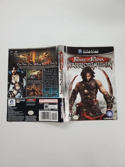 Prince of Persia: Warrior Within (B)